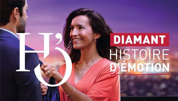 Histoire d'or – Offre Diamant